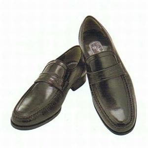 マレリー Marelli 3015 ブラック 本革カンガルー 3E EEE 防水仕様 メンズ・ビジネスシューズ shoes-maro