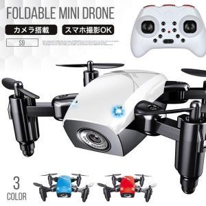 DRONE S9 ドローン カメラ付き 初心者 小型 折り畳み式 ミニ 簡単 スマホ 室内 空撮 ラ...