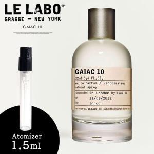 ル ラボ LE LABO ガイアック10 コロン 香水 お試し 1.5ml アトマイザー 少量 お手...