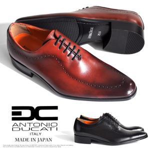 ドゥカティ 靴 ビジネスシューズ 革靴 メンズ 本革 日本製 ホールカット 穴飾り イタリア 117...