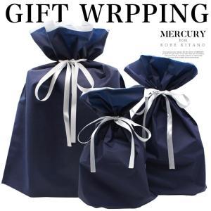 ラッピング プレゼント ギフト 袋 誕生日 クリスマス バレンタインデー ホワイトデー 父の日 お祝いの画像