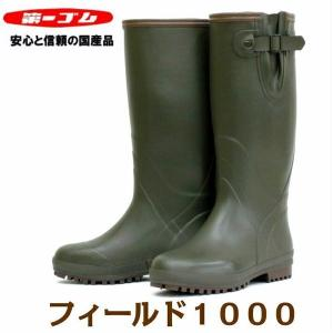【送料無料】第一ゴム フィールド 1000 アウトドア レインブーツ 長靴 国産品 日本製 メンズ ...