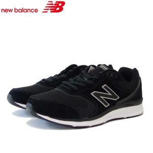 ニューバランス new balance  MW880 BK4 ブラック(メンズ)4E幅