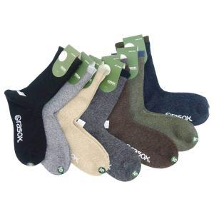 《メール便可》足に優しいL字型靴下『rasox ラソックス』快適なソックス ベーシック(日本製)