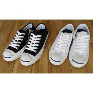 コンバース ジャックパーセル CONVERSE JACK PURCELL 黒・白 国内正規品 送料無料 shoes-smile