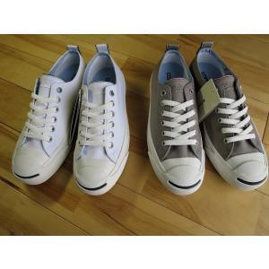 コンバース ジャックパーセル CONVERSE JACK PURCELL SS グレイ・白 shoes-smile