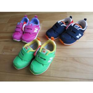 ニューバランス NB FS620 GRI/NVI/PVI ベビーシューズ グリーン・ネイビー・ピンク|shoes-smile
