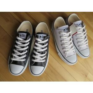 コンバース CONVERSE LEA ALL STAR OX 白・黒 レザーオールスター shoes-smile