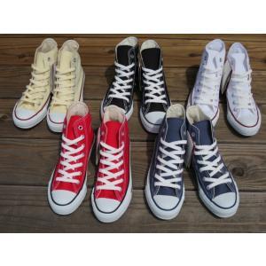 コンバース CONVERSE ALL STAR HI 白・黒・赤・ネイビー・オプティカルホワイト 超定番ハイカットスニーカー shoes-smile