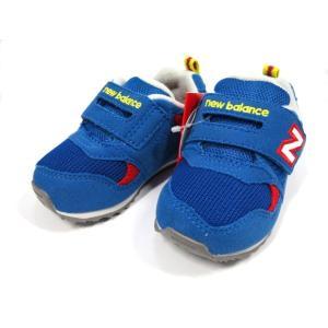 ニューバランス NB FS312 BLI ベビーシューズ ブルー 子供靴 |shoes-smile