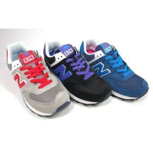ニューバランス NB WL574M ON(グレー/レッド) OX(ブラック/パープル) OY(ブルー/ピンク)|shoes-smile