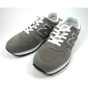 ニューバランス NB M340 GY(グレー) スニーカー 送料無料 shoes-smile