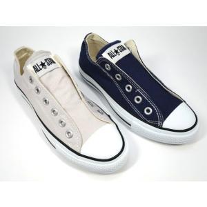 コンバース CONVERSE ALL STAR SLIP III OX 紐なし スリッポン グレー/ネイビー shoes-smile