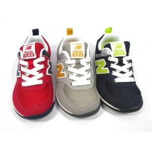 ニューバランス NB KS574 RI(レッド) GI(グレー) NI(ネイビー) ベビー・キッズスニーカー 子供靴|shoes-smile