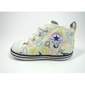 コンバース BABY ALL STAR N PHRASEY Z ベビーオールスター フレージー ホワイト|shoes-smile