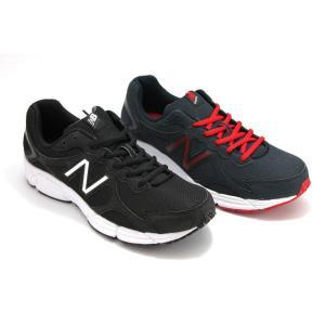 ニューバランス NB MR360 靴幅2E BK5(ブラック) 、NR5(ネイビー) メンズジョギング・ランニングシューズ shoes-smile