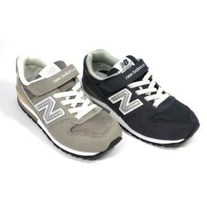 ニューバランス NB KV996 CAY(グレー)、CEY(ネイビー) 子供用 キッズシューズ|shoes-smile