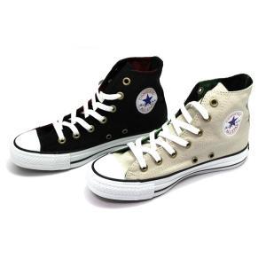 コンバース CONVERSE ALL STAR LC HI グレー・ブラック ハイカットスニーカー shoes-smile