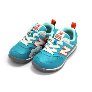 ニューバランス NB KS574 SGI(SEA GLASS) キッズスニーカー 子供靴|shoes-smile