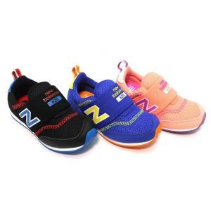 ニューバランス NB KS620 BLI(ブラック)/PAI(ブルー)/COI(ピンク) 履きやすいキッズシューズ|shoes-smile