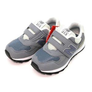 ニューバランス NB FS313 SBI  ベビーシューズ スティールブルー 子供靴|shoes-smile