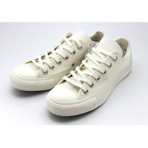 コンバース CONVERSE ALL STAR AMS TR OX W ホワイト レディーススニーカー shoes-smile