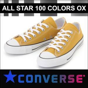 コンバース 100周年モデル メンズレディーススニーカー オールスター100カラーズ ローカット ゴールド converse allstar 100 colors ox イエロー系 shoes-sneakerkawa