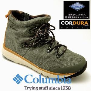 コロンビア メンズ透湿防水ミドルカットスニーカー クイックミッド2 オムニテック Pesto columbia YU3905|shoes-sneakerkawa