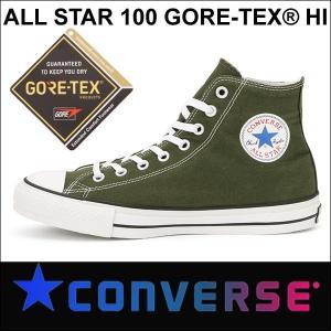 コンバース メンズ透湿防水スニーカー オールスター100 ゴアテックス ハイカット converse allstar 100 gore-tex hi オリーブ 100周年モデル|shoes-sneakerkawa
