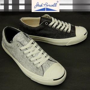 コンバース ジャックパーセル クラックドレザー メンズスニーカー converse jackpurcell cracked leather ホワイト&ブラック|shoes-sneakerkawa