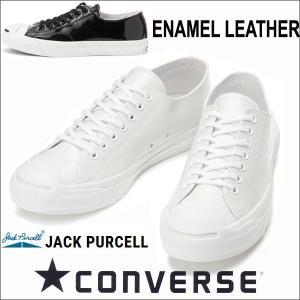 コンバース ジャックパーセル エナメルレザー メンズレディーススニーカー converse jackpurcell enamel leather ホワイト&ブラック|shoes-sneakerkawa