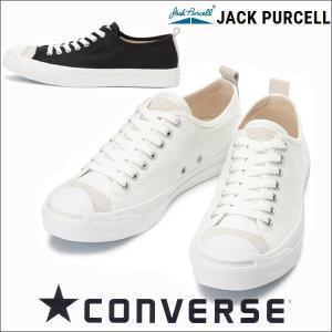コンバース ジャックパーセル ハンターシャツ メンズレディーススニーカー converse jackpurcell huntershirts ホワイト&ブラック|shoes-sneakerkawa