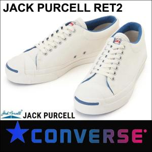 コンバース ジャックパーセル RET2 メンズレディースキャンバススニーカー converse jackpurcell RET2 ホワイト/ブルー レトロ|shoes-sneakerkawa