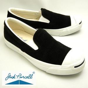 コンバース ジャックパーセル スリップオンスエード メンズレディーススリッポンスニーカー converse jackpurcell slipon suede ブラック|shoes-sneakerkawa