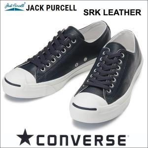 コンバース ジャックパーセル シュリンクレザー メンズレディーススニーカー converse jackpurcell srk leather ネイビー