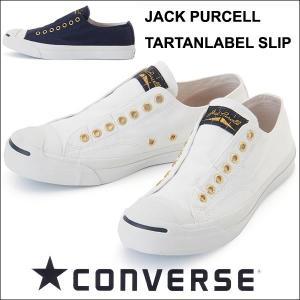 コンバース キャンバススリッポンスニーカー ジャックパーセル タータンラベル スリップ ネイビー ホワイト converse jackpurcell tartanlabel slip|shoes-sneakerkawa