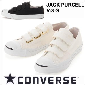 コンバース メンズレディースキャンバスベルクロスニーカー ジャックパーセル V3 G ブラック黒 ホワイト白 converse jackpurcell V3 G|shoes-sneakerkawa