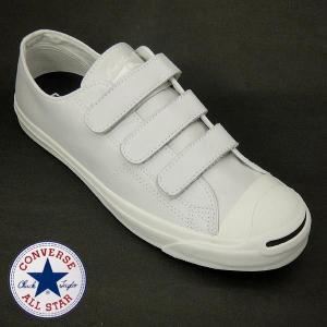 コンバース ジャックパーセル V3 レザー ホワイト converse jackpurcell V3 leather メンズレディーススニーカー|shoes-sneakerkawa