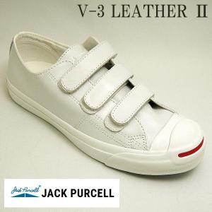 コンバース ジャックパーセル V3 レザー2 ホワイト converse jackpurcell V3 leather2 メンズレディーススニーカー|shoes-sneakerkawa