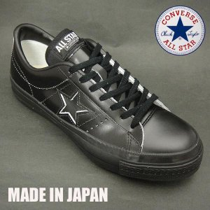 コンバース スニーカー 日本製ワンスター J  ブラックモノクローム shoes-sneakerkawa