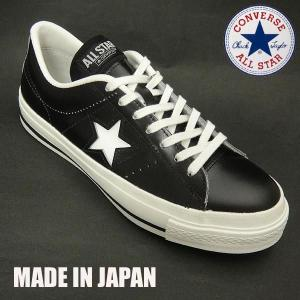 コンバース スニーカー 日本製ワンスター J  ブラック×ホ...