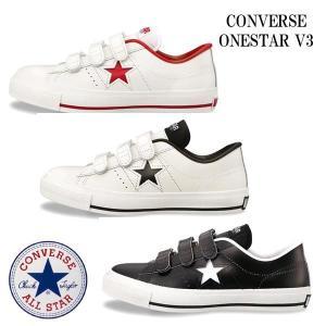 コンバース ワンスター J V3 converse onestar j v3 メンズレディーススニーカー 日本製 限定 JAPAN  ホワイトブラック ホワイトレッド ブラックホワイト shoes-sneakerkawa