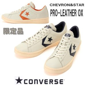 コンバース メンズスニーカー プロレザー OX converse PRO-LEATHER OX ホワイト/オレンジ&ホワイト/ネイビー shoes-sneakerkawa