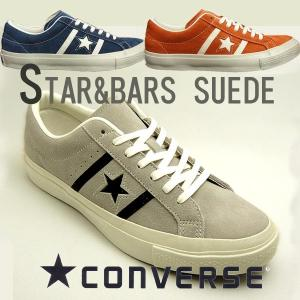コンバース スター&バーズ スエード ネイビー&オレンジ&グレー converse STAR&BARS SUEDE メンズスニーカー 限定 shoes-sneakerkawa