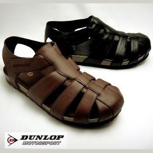 ダンロップ コンフォートサンダル DCS72 ブラウン&ブラック|shoes-sneakerkawa