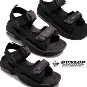 ダンロップ メンズスポーツサンダル M43  dunlop sundaldsm43 ブラック黒 ブラウン茶|shoes-sneakerkawa