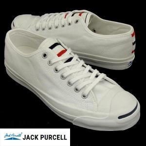 コンバース ジャックパーセル バスクボーダー ホワイト converse jackpurcell basqueborder 白 【送料無料】メンズレディース限定スニーカー|shoes-sneakerkawa