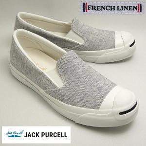コンバース ジャックパーセル フレンチリネン スリップオン ブルー converse jackpurcell french linen slip-on メンズレディーススリッポンスニーカー|shoes-sneakerkawa