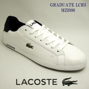 ラコステ メンズレザースニーカー GRADUATE LCR3 REI ホワイト/ダークブルー 白紺 lacoste mzi096 x96|shoes-sneakerkawa