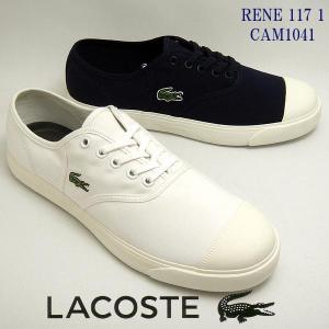 ラコステ メンズキャンバススニーカー RENE 117 1 ホワイト ネイビー 白 紺 lacoste cam1041|shoes-sneakerkawa